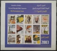 SUDAN 2003 9th Permanent Issue DefenetivesRare Block Souvenir Sheet MNH - Sudan (1954-...)