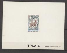 Congo Antilope Epreuve De Luxe - Stamps
