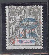Côte Française Des Somalis: Yvert N° 3(*) - Côte Française Des Somalis (1894-1967)
