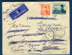 Egypte - Oblitération Paquebot Port Saïd Sur Enveloppe Pour La France En 1951   Réf O 11 - Egypt