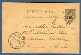 France - Entier Postal Type Sage Pour Berlin En 1890   Réf O 23