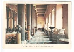 The Upper Gallery Of The New Hermitage Staircase - Hermitage - St. Petersburg - Leningrad - 1978 - Russia USSR - Unused - Russie
