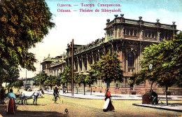 ODESSA / THEATRE DE SIBIRYAKOFF / CIRC 1914 - Ukraine