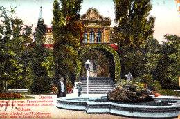 Odessa - Fronton Principal De L'Etablissement Limanois Dans Le Liman Andreyevski  / CIRC 1914 - Ukraine