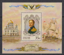 RUSSIA Block 308 – MNH ** - Tsaar Nicloas I (2008)