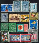 SRI LANKA Ab 1959  -  Lot 16 X  Used - Sri Lanka (Ceylon) (1948-...)