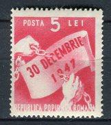 Rumanía 1948. Yvert 1071  ** MNH. - Nuovi