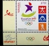 2010 - ARMENIA - YOUTH OLYMPIC GAMES - GIOCHI OLIMPICI DELLA GIOVENTU´ DI SINGAPORE. MNH - Armenia