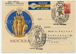 SOVIET UNION 1960 40 K. Red Illustrated Envelope Used To DDR With Ukrainian Literature Festival Postmark - 1923-1991 USSR