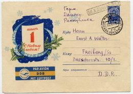 SOVIET UNION 1961 4 K. Deep Blue Illustrated Envelope Used To DDR - 1923-1991 USSR