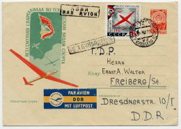 SOVIET UNION 1961 4 K. Red Illustrated Envelope Used To DDR With Additional Franking - 1960-69