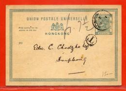 HONG KONG ENTIER POSTAL 1 CENT TAXE DE 1897  POUR HAIPHONG TONKIN INDOCHINE - Hong Kong (...-1997)