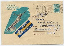 SOVIET UNION 1962 4 K. Greenish Blue Illustrated Envelope Used To DDR - 1960-69