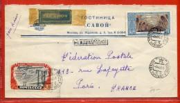 RUSSIE LETTRE PAR AVION DE 1952 DE MOSCOU POUR PARIS FRANCE - Machine Stamps (ATM)