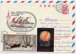 SOVIET UNION 1978 6 K. Illustrated Envelope Used To Switzerland With Additional Franking. - 1923-1991 USSR