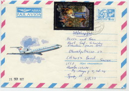 SOVIET UNION 1973 16 K. Illustrated Airmail Envelope Used To Switzerland With Additional Franking.  Michel LU186 - 1923-1991 USSR