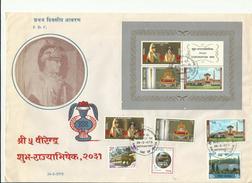 NEPAL FDC 1975 - Nepal