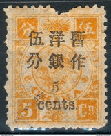 China , Mi.-Nr.20III*., Fein - Chine