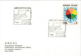 ANNULLI   SPECIALI     CAPESTRANO (AQ)   INAUGURAZIONE MONUMENTO A S. GIOVANNI DA CAPESTRANO - 1971-80: Marcophilie