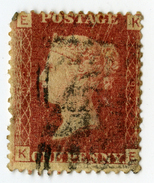 QV PENNY REDS : SET OF 5 (MIXED PLATES) - Used Stamps