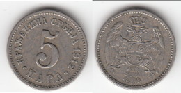 **** SERBIE - SERBIA - 5 PARA 1912 MILAN I **** EN ACHAT IMMEDIAT - Serbie