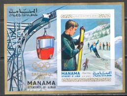 2829 Sport Winter Olympic 1970 Manama S/s MNH ** Imperf Imp 20ME