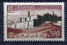 Tunisie                 PA    21  ** - Tunisia (1888-1955)