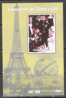 2921 Royals Kings Princess Gracie Omnibus Millenium 1998 Guinea S/s MNH ** Deluxe - Royalties, Royals