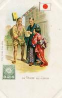 TIMBRE(JAPON) - Briefmarken (Abbildungen)