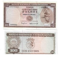 Timor Lisboa 25 Abril 1963 100 Escudos About Unc Q.fds Da Mazzetta Lotto 1527 - Timor