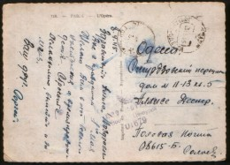 USSR Russia 1945 Postcard Military Post Odessa, 83 NKVD Border Regiment, Censorship