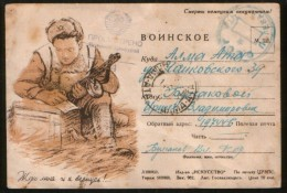 USSR Russia WW2, 1943 Postcard Soldier, Military Post - Alma-Ata, Censorship, 244 Rifle Division