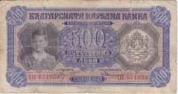 BILLETE DE BULGARIA DE 500 LEBAS DEL AÑO 1943  (BANKNOTE) - Bulgaria