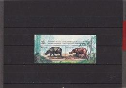 INDONESIA 1996 WWF Block MNH With Rhinoceros. - W.W.F.