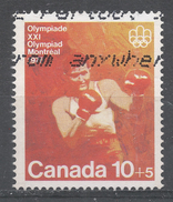 Canada 1975. Scott #B8 (U) Montreal Olympic Games: Boxing - Semi-Postals