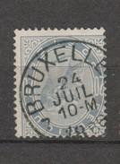 COB 39 Oblitéré BRUXELLES - 1883 Leopold II