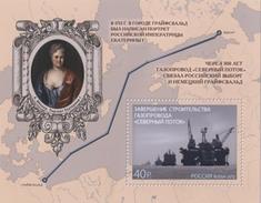 # Russia 2012 Mi. 1871 (Bl.175) Gas Pipeline North Stream Painting Empress Ekaterina I MNH (**) - Neufs
