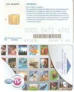 Greece-OTE Tv Satellite Card (chip Card And Z),used - Grecia
