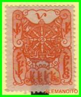 TUVA - ASIA    SELLO -AÑO 1926 - Tuva