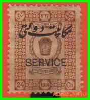 PERSIA   - ASIA    SELLO -AÑO 1914  POSTA PERSIANA - Palestina