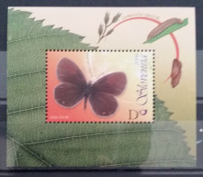 Slovenia, 2006, Mi: Block 26 (MNH) - Butterflies