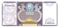 Uzbekistan - Pick 79 - 100 Sum 1994 - Unc - Uzbekistán