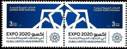 UAE - 2014 - EXPO 2020 In Dubai - Mint Stamp Set - United Arab Emirates
