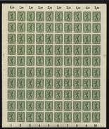 SBZ-Bogen ,Nr.1AB,B Bogen,xx  (M4) - Sowjetische Zone (SBZ)