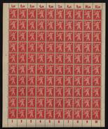 SBZ-Bogen ,Nr.5A Mit VII,Feld 90+100 Im Rand Etwas Gehaftet,xx  (M4) - Sowjetische Zone (SBZ)
