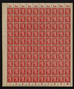 SBZ-Bogen ,Nr.5A Mit XII,xx  (M4) - Sowjetische Zone (SBZ)