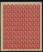 SBZ-Bogen ,Nr.5A Mit IX,xx  (M4) - Sowjetische Zone (SBZ)