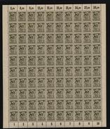 SBZ-Bogen ,Nr.7A,DZ K,Feld 100,xx  (M4) - Sowjetische Zone (SBZ)