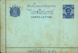 SIAM - Entier Postal Non Voyagé - A Voir - L 4310 - Siam