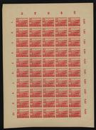 SBZ-Bogen ,Nr.86,mit V,VII,xx  (M4) - Sowjetische Zone (SBZ)